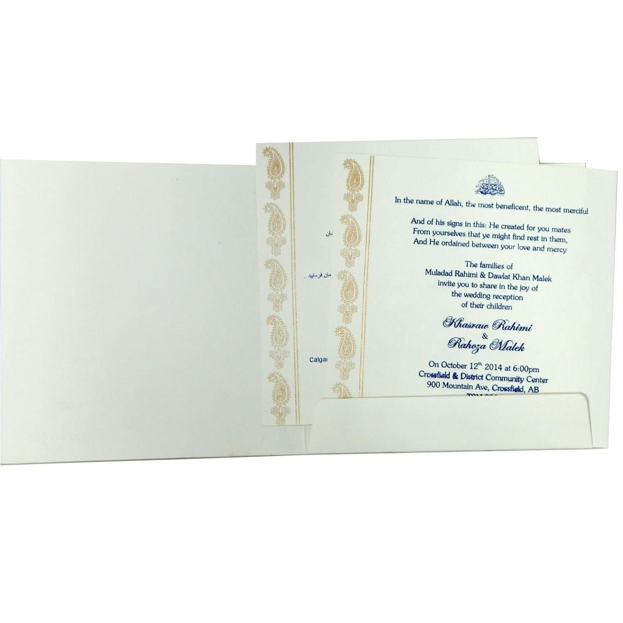 Muslim Wedding Cards Online Indian Wedding Cards Pinterest