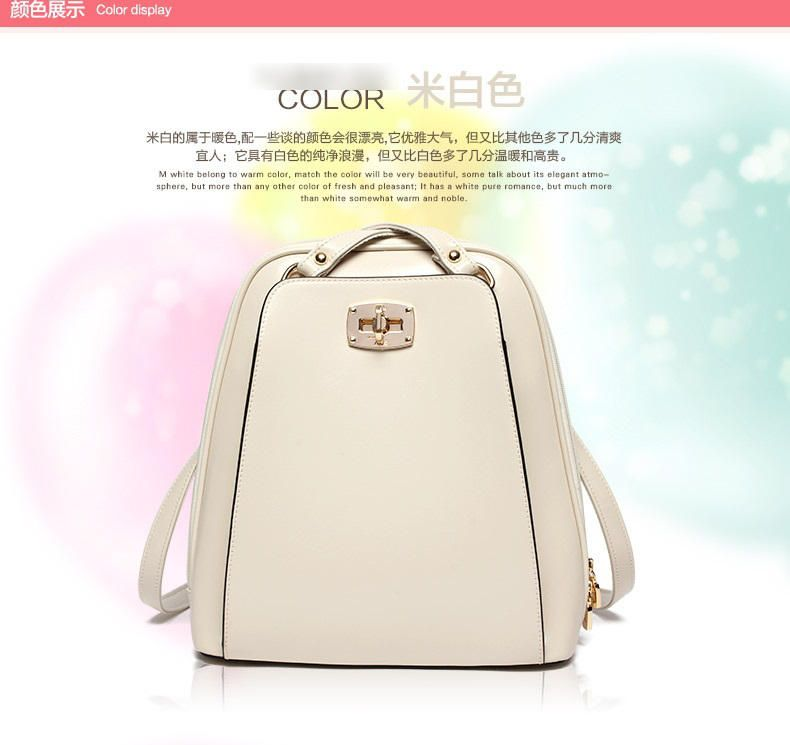 http://www.yesstyle.com/en/princess-carousel-faux-leather-twist-lock-backpack-off-white-one-size/info.html/pid.1040564769