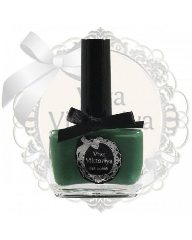 139 Темно-зеленый кремовый оттенок. Лак для ногтей Viva Viktoriya