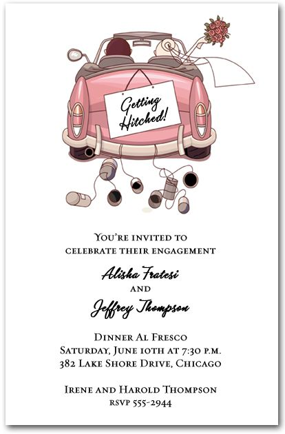 Engagement Party Invitations To Spread The News That Youre Engaged Announcements Wedding Invites