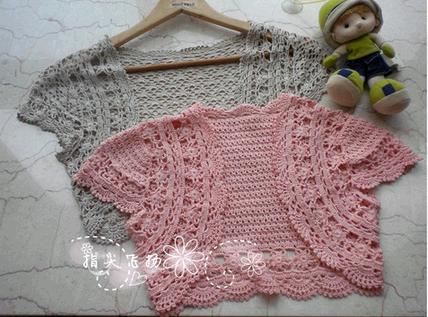 Bolero Em Croch Kids Stuff Pinterest Crochet Chart Boleros