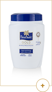 Pin By Layla Mohammad On Coconut Oil Strong Hair Silky Hair Vaseline Bottle