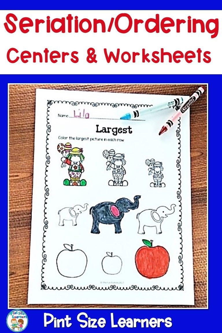 Ordering Objects By Size Position And Quantity Center And Worksheets Writing Curriculum Worksheets Position Words [ 1152 x 768 Pixel ]