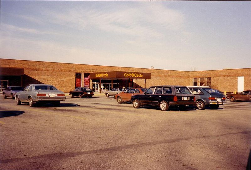 NA » Stores that don't exist anymore |