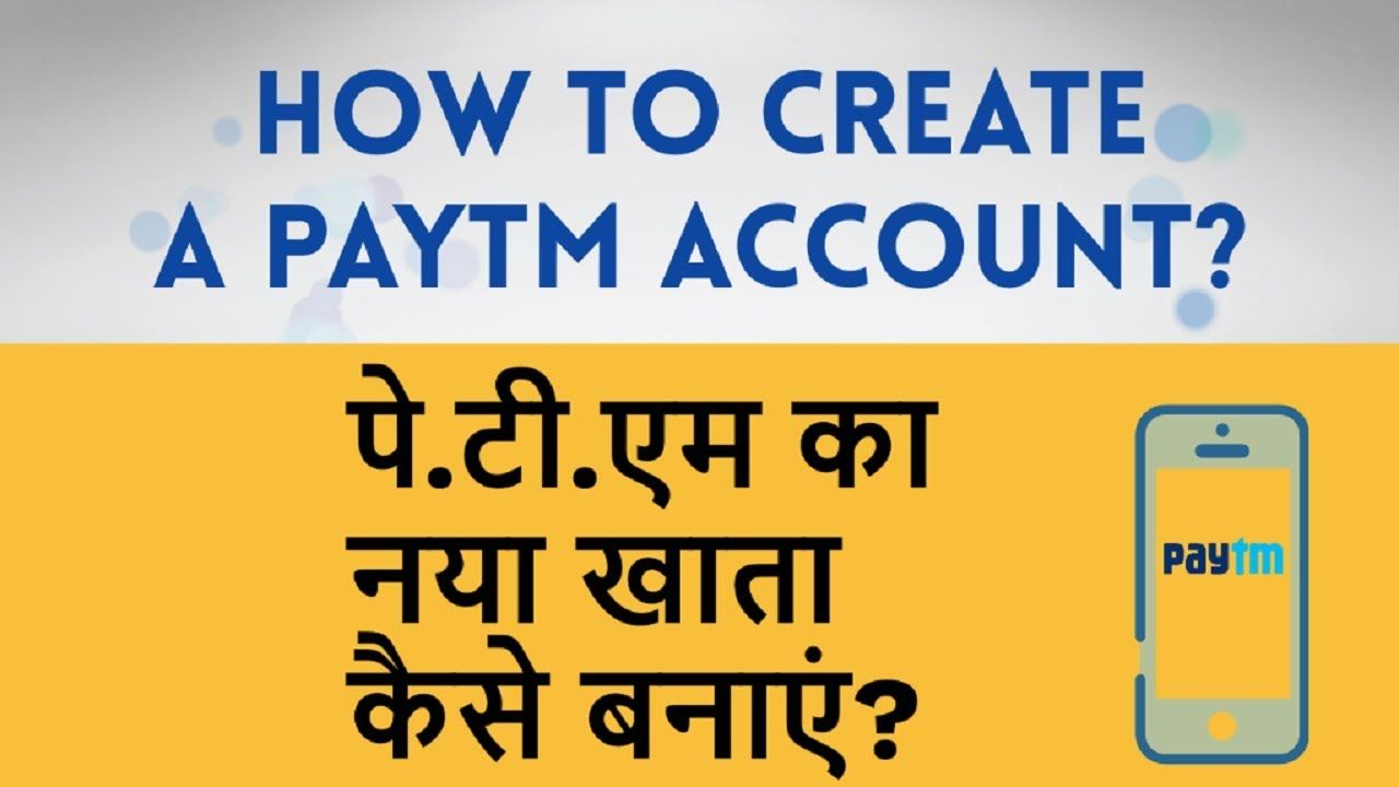 Paytm new account kaise banaye? How to create a new Paytm