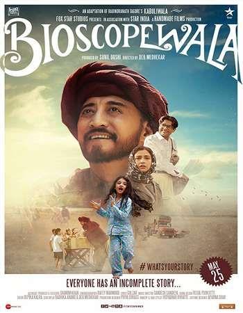 Tera Mera Tedha Medha movie download free hindi moviegolkes