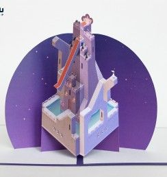 Monument Valley. Pop-up with printed paper by tinu.