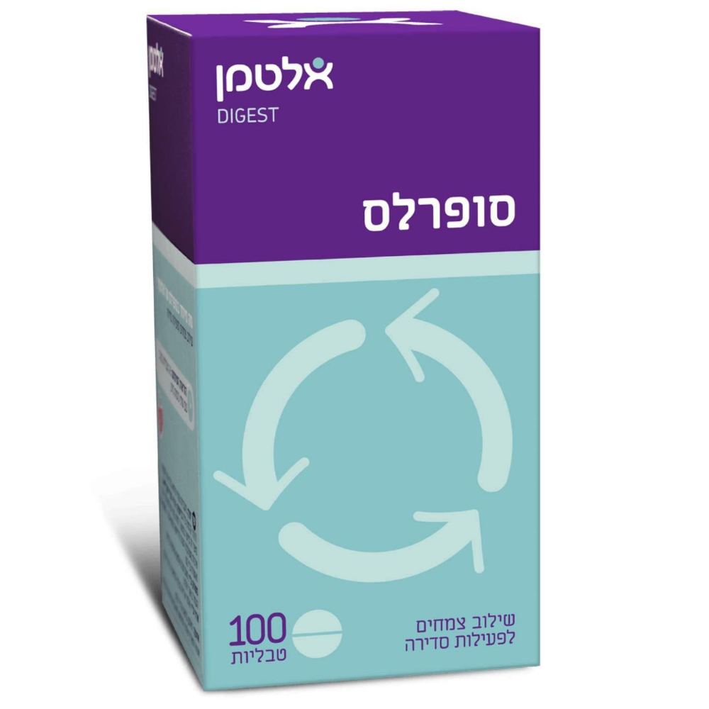 Altman Superlas 100 Tablets Vegan Kosher Kosher All