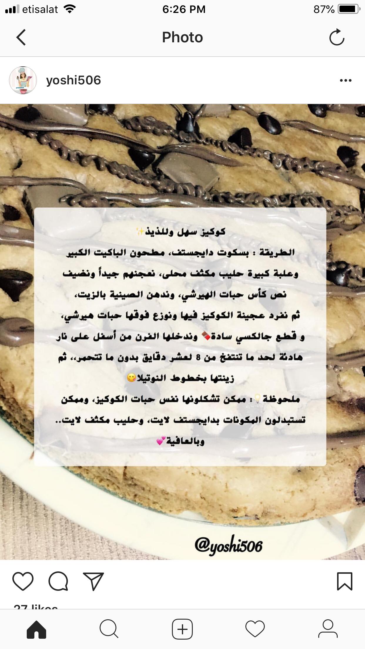 تم التطبيق جيد Fruit Infused Water Arabic Food Fruit Infused