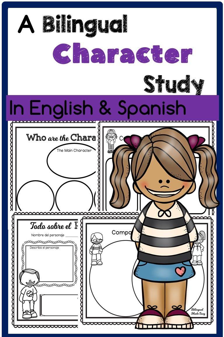Bilingual Character Traits Worksheets In English Spanish Digital Learning Bilingual Character Trait Worksheets Digital Learning [ 1152 x 768 Pixel ]