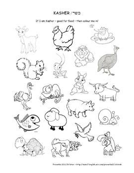 biblical animals coloring pages - photo#45