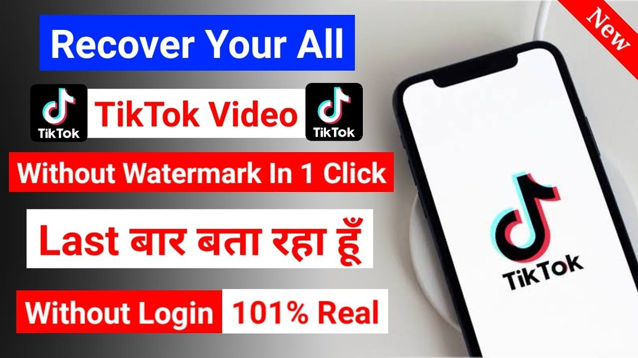 Tik Tok How To Recover All Tiktok Video After Tiktok Ban Tiktok Kais Tik Tok Video Tok