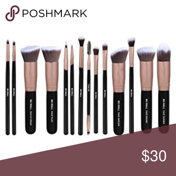 NEW 12 PC Makeup Brush Set Boutique Hair color rose gold