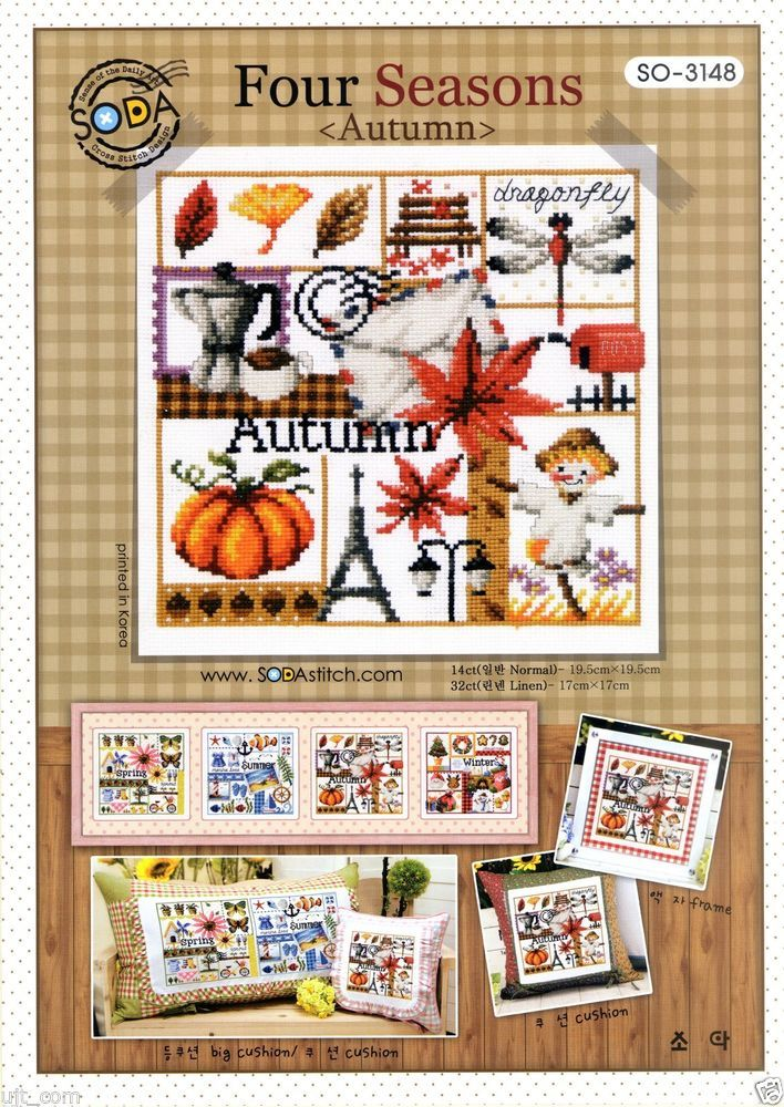 """Four season-Autumn"" Counted cross stitch chart. SODAstitch SO-3148 #SODAstitchsodastitch #PillowCover"