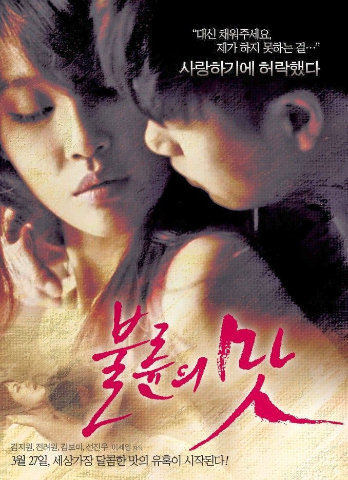 Free erotic romantic films online 18