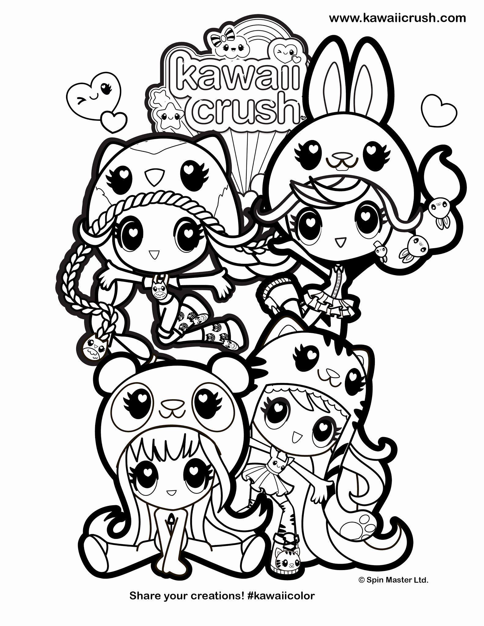 Cute Kawaii Coloring Sheets