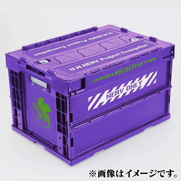 The first unit color appeared in the third depot folding container NERV Headquarters - third depot folding container first aircraft color Ver NERV headquarters:. EVASTORE original Evangelion Evangelion! : EVANGELION STORE
