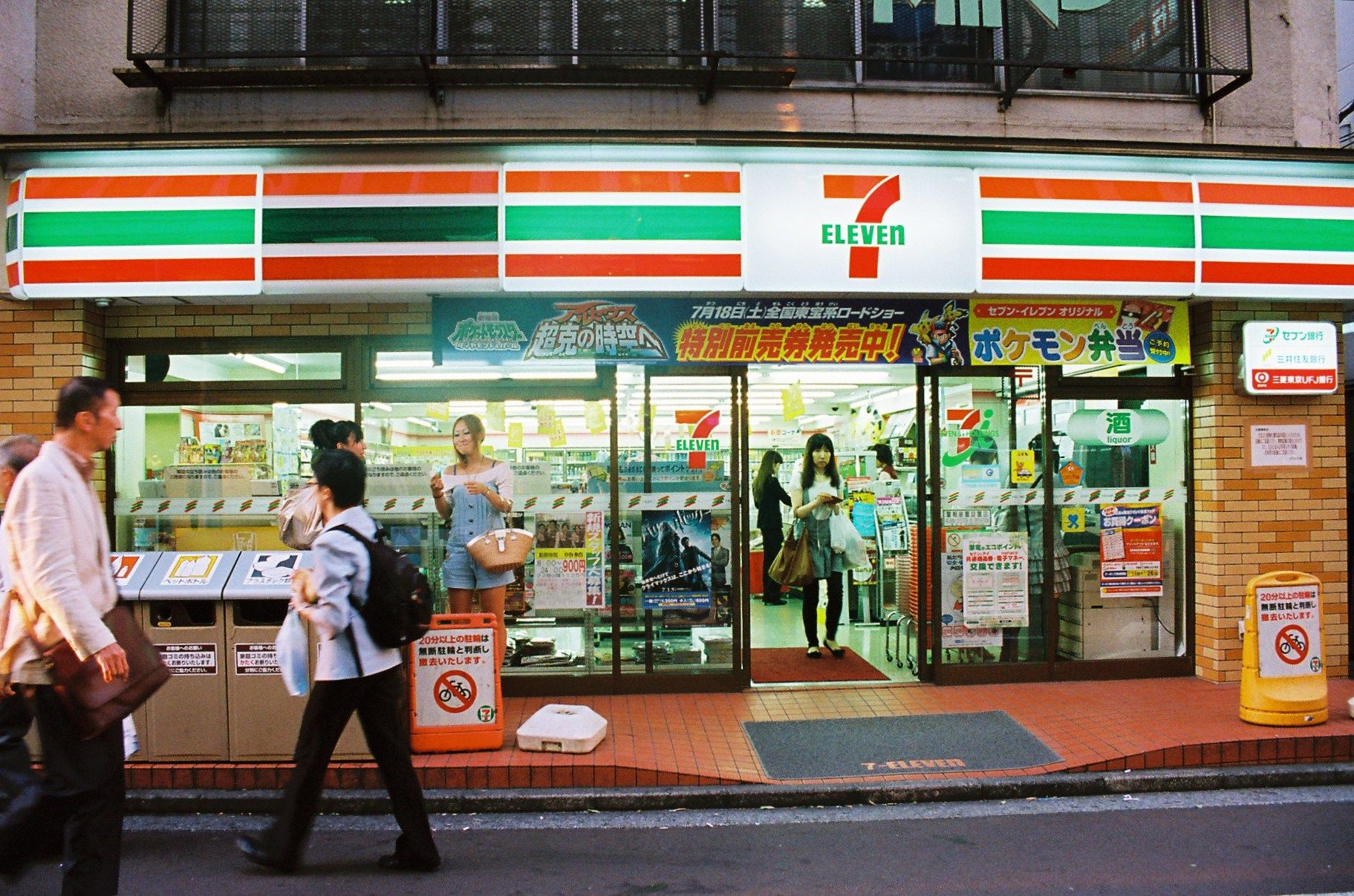 Who Said Japanese Convenience Stores Do Not Have Halal Friendly Foods For Us Here Is A List Of Some Halal Products I Halal Convenience Store 7 Eleven Thailand