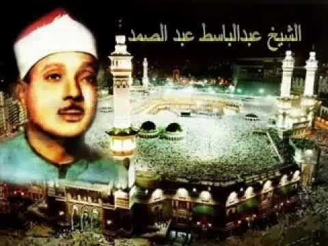 Download Abdulbasit Abdussamed Kur An Surah 02 Al Bakara Baqara