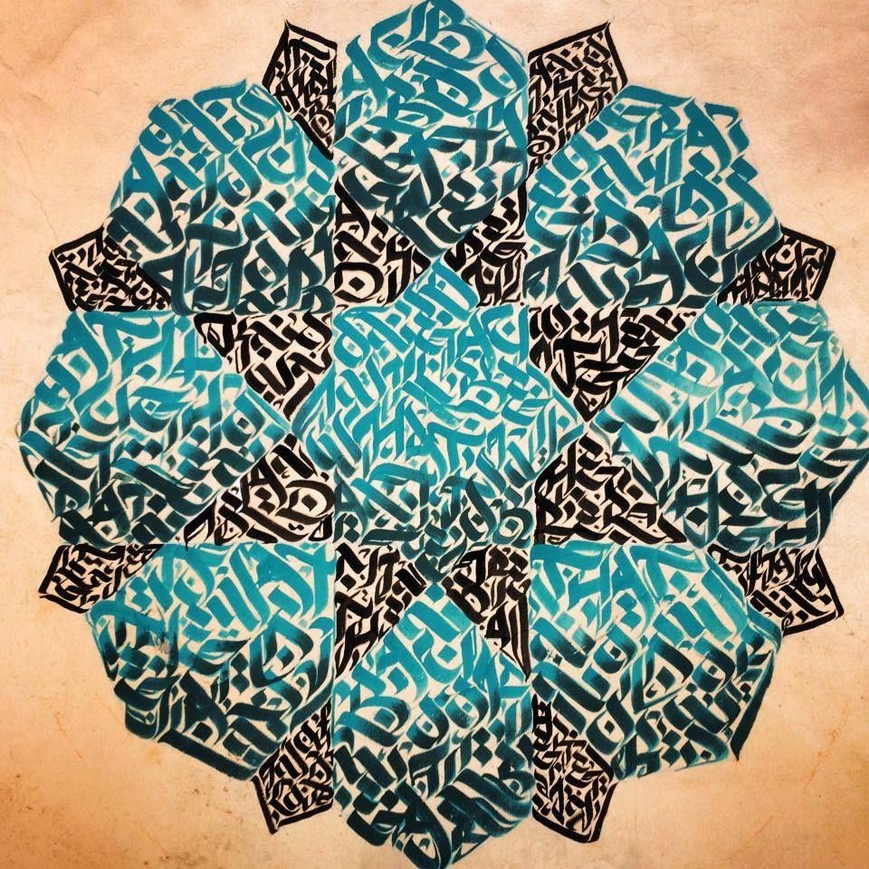 Djerba Hood // Calligraphy by the hand of Inkman #CalligraphyMasters #DjerbaHood
