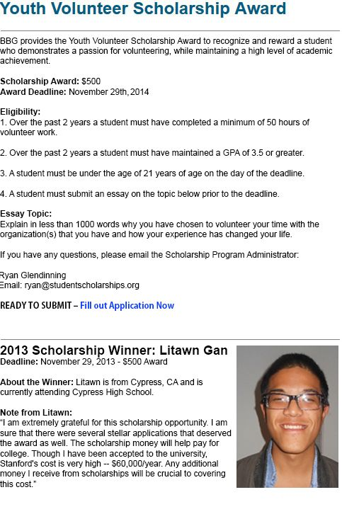 Essay scholarship for students under 21 who have a minimum 35 GPA