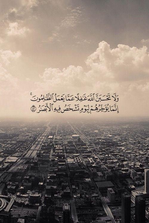 آيات قرآنية منتدى رحمة مهداة التعليمي Quran Quotes Love Quran Quotes Inspirational Quran Verses