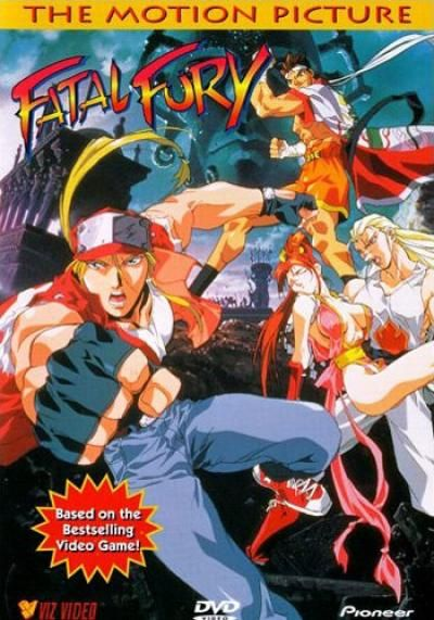 fatal fury the motion picture characters