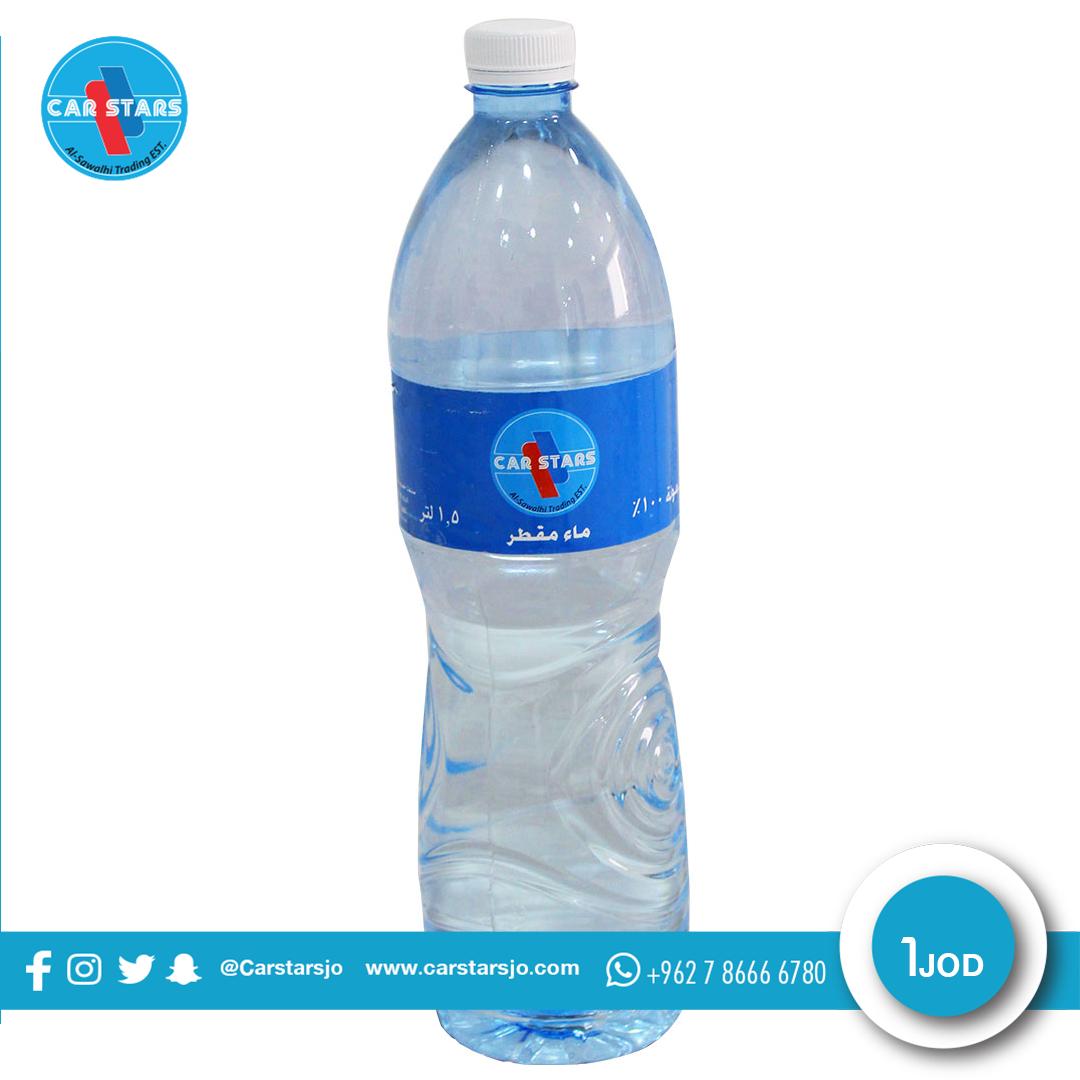 ماء مقطر الإستعمالات المكوى روديتر السيارة البطاريات 1 لتر 1 دينار خدمة التوصيل متوفرة لجميع أنحاء المملكة للط Water Bottle Bottle Plastic Water Bottle