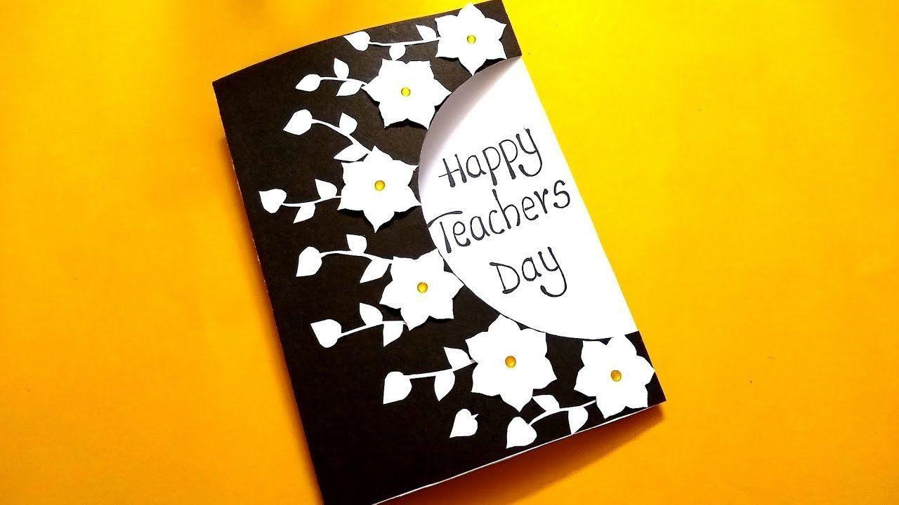 beautiful greeting card for teachers day  handmade