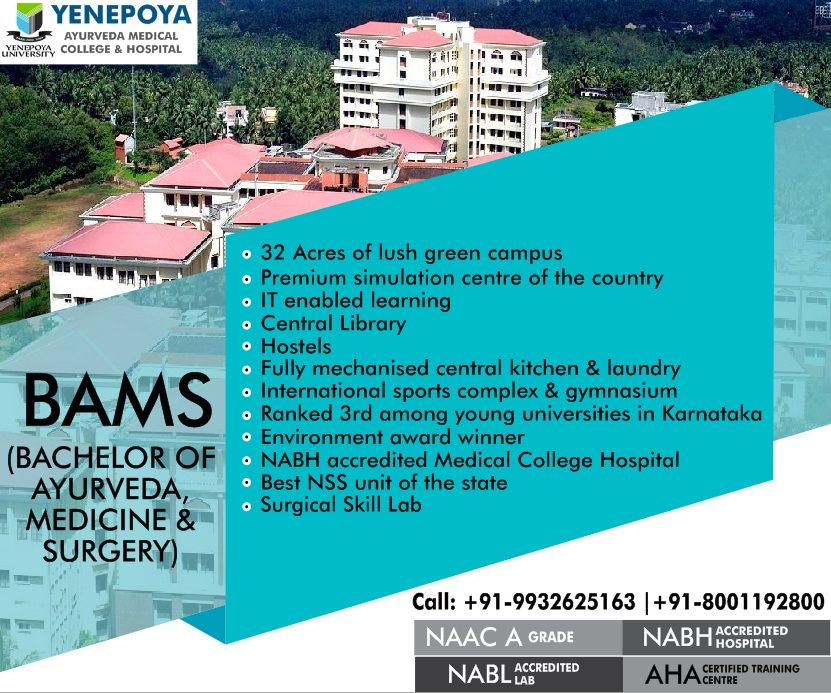 Admission In BAMS Bachelor Of Ayurveda Medicine Surgery in