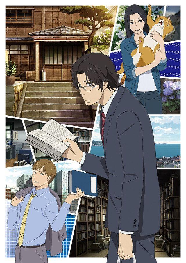 The Great Passage (TV) Anime, Anime dvd