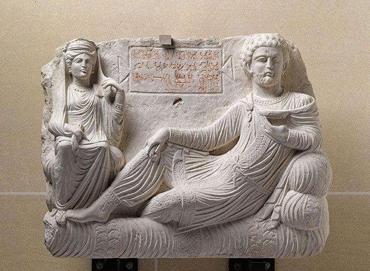 bas relief en calcaire de maliku palmyre 1 re moiti du iiie si cle apr j c il repr sente. Black Bedroom Furniture Sets. Home Design Ideas