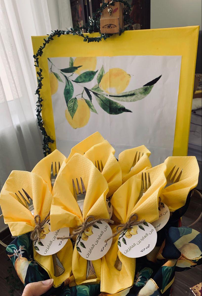 Lemon Packaging عيدنا برعاية الليمون Eid Crafts Iphone Wallpaper Sea Dinosaur Birthday Party