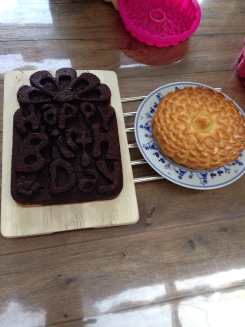 zelfgebakken taart Home made pie zelfgebakken. Taart | Made by me: food | Pinterest  zelfgebakken taart