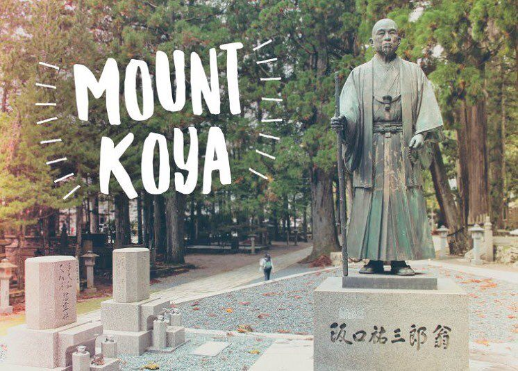 I've posted about my 3rd & 4th day in #Japan when we stayed in a Buddhist temple on Mount Koya  heyrachieface.com