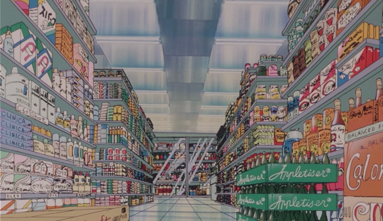 INTERGALACTIC Anime scenery, Aesthetic anime