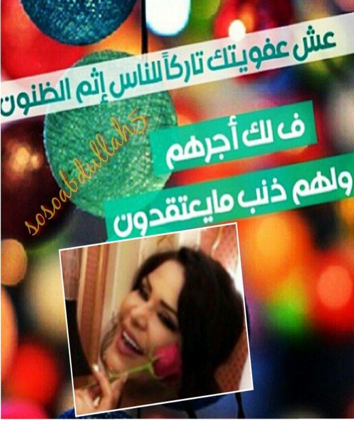 Ahlam Alshamsi الله ﻻيحرمني من طيبة قلبك احبببببببببببك يا ام فاااااهد Playbill Incoming Call Screenshot Incoming Call