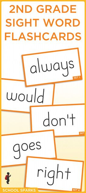 Free second grade Dolch sight word flashcards Each page contains - dolch sight word flashcards