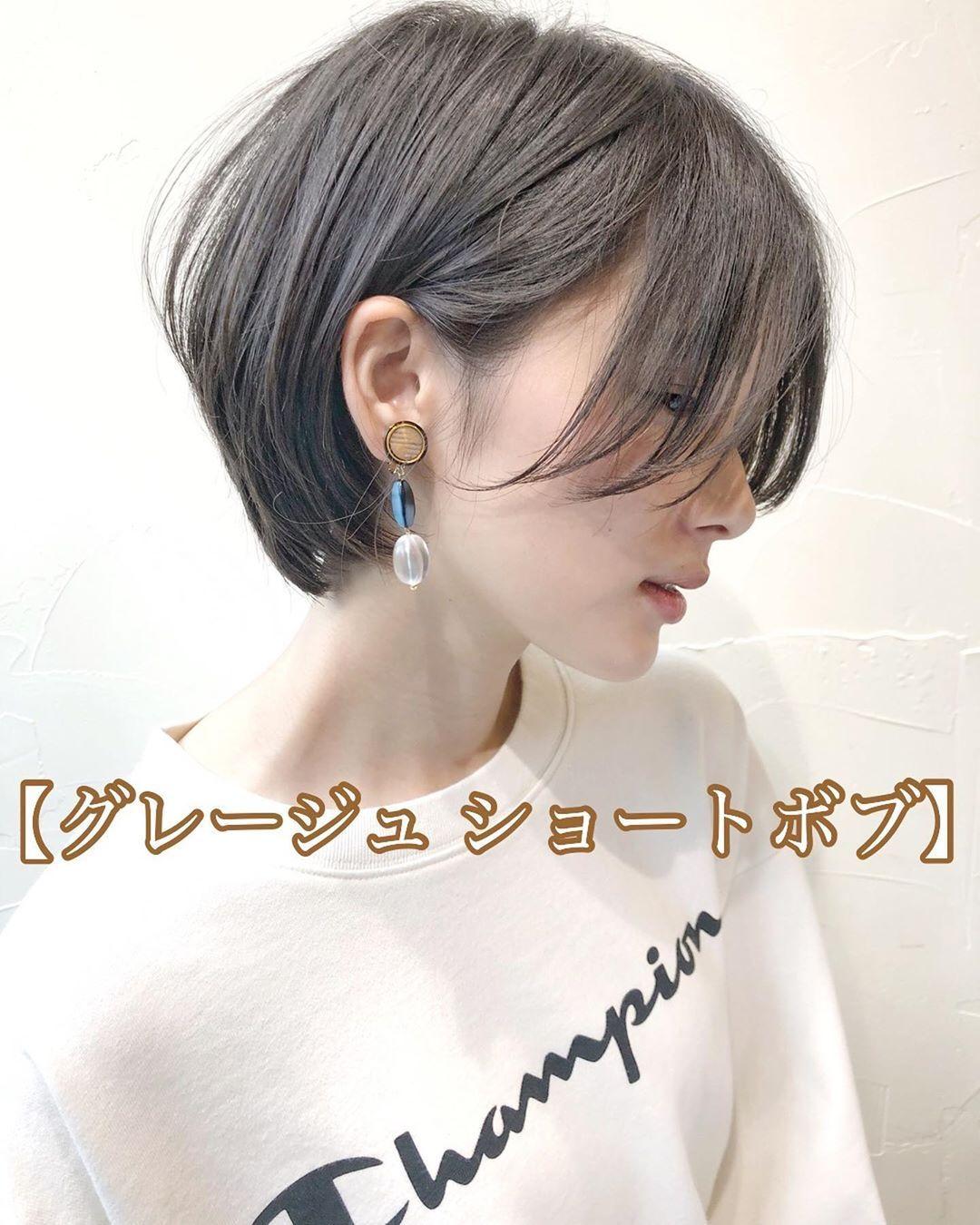 ショートヘア ショートボブ 浦寛大 On Instagram グレージュ