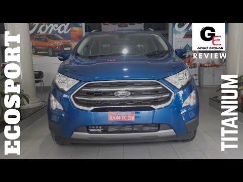 Ford Ecosport Facelift 2017 Titanium Plus Ford Ecosport Suzuki