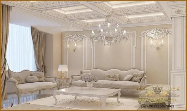 الوان دهانات ريسبشن 2021 In 2021 Interior Design Modern Decor Modern Design