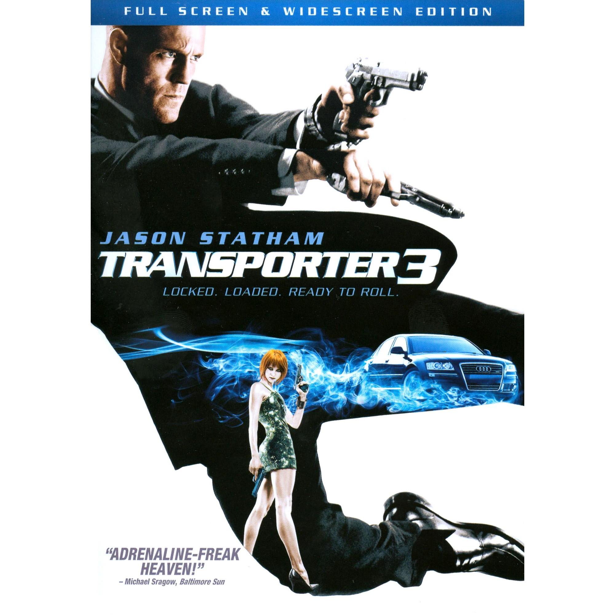 видео транспортер 3