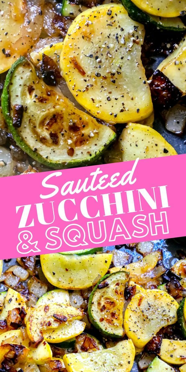 Easy Sautéed Squash and Zucchini Recipe - Sweet Cs