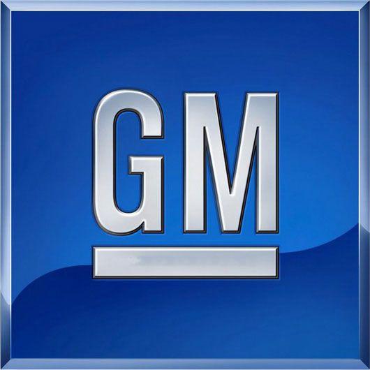 Gm Recalls Over 426k Vehicles General Motors Motor Logo Logos
