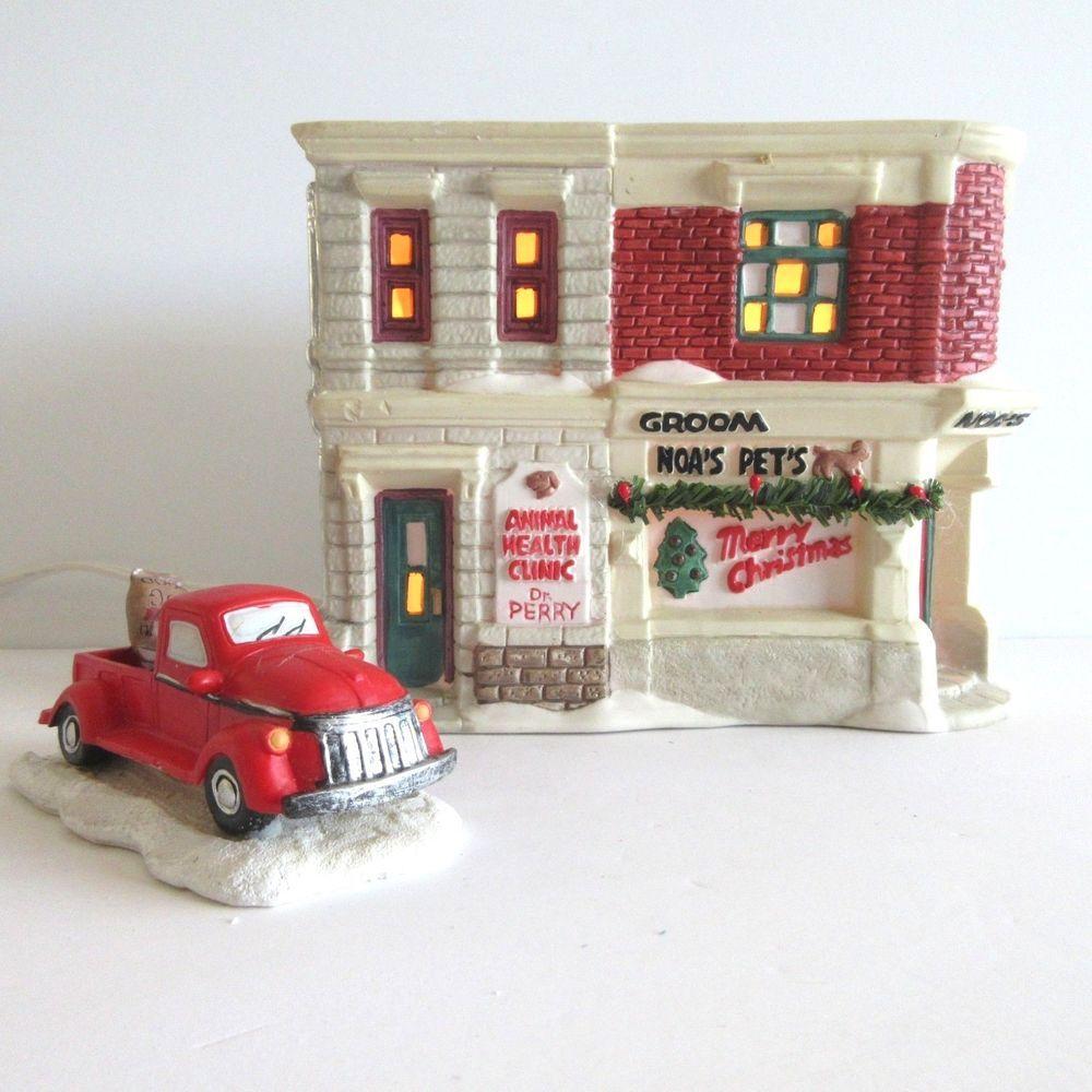 Christmas Village Pet Shop Animal Clinic Lighted plus