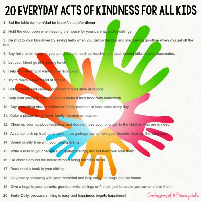 10 lines on kindness