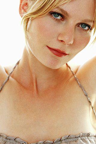 Ass kirsten dunst Kirsten Dunst