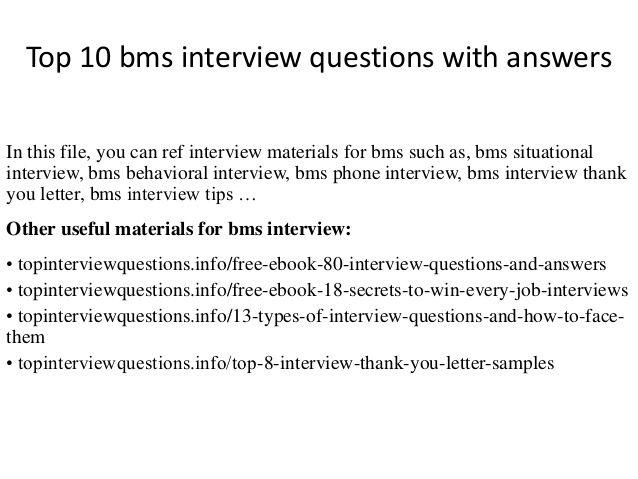 Top 10 bms interview questions with answers Interview advice