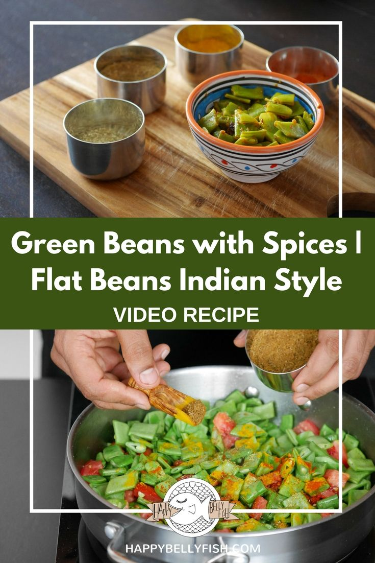 Green beans with spices indian style green beans and beans green beans with spices healthy food recipesindian food recipesvegetarian forumfinder Gallery