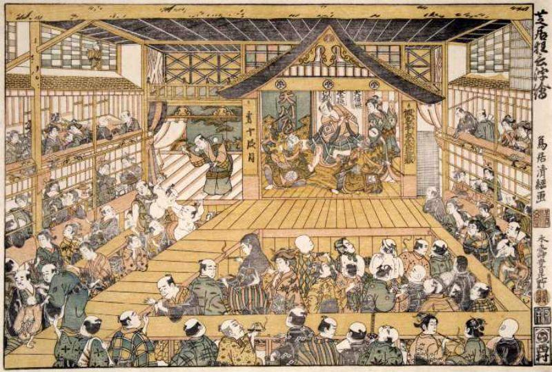 Torii Kiyotsune Perspective Print Of The Interior Of The Nakamura Za Featuring The Amakawa Scene Of The Treasury Of Medieval Japanese Samurai Art Japanese Art